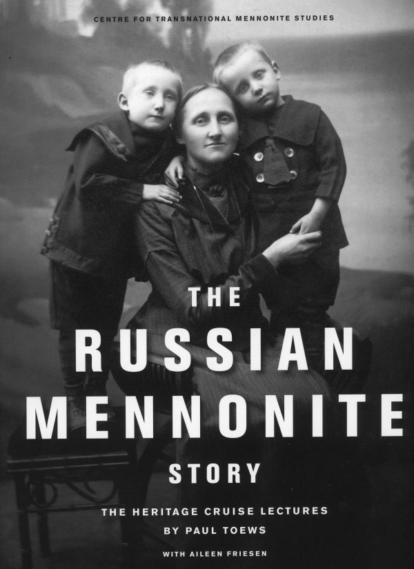 The Russian Mennonite Story